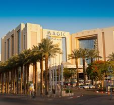 U Magic Palace