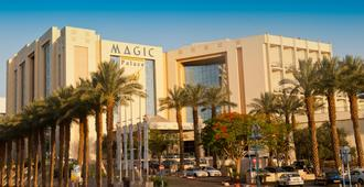 U Magic Palace Hotel - Eilat - Edificio