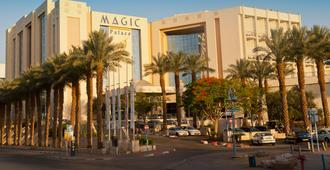 U Magic Palace Hotel - Eilat