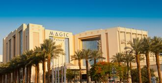 U Magic Palace - Eilat