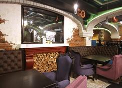 City Park Hotel - Chişinău - Restaurante