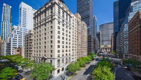 Iberostar 70 Park Avenue - Nueva York - Edificio