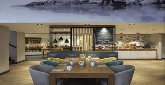 Holiday Inn Istanbul - Old City - Istanbul - Ravintola