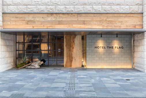Hotel The Flag Shinsaibashi - Οσάκα - Κτίριο