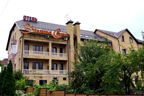 Utomlyonnye Solntsem Hotel - Krasnaya Polyana - Outdoors view