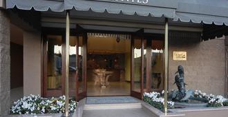 Villa Montes Hotel Ascend Hotel Collection - San Bruno