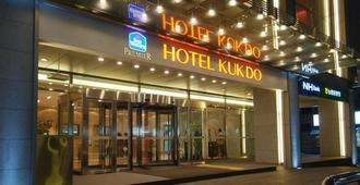 Best Western Premier Hotel Kukdo - Seoul - Building