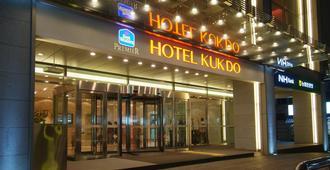 Best Western Premier Hotel Kukdo - Seúl - Edificio