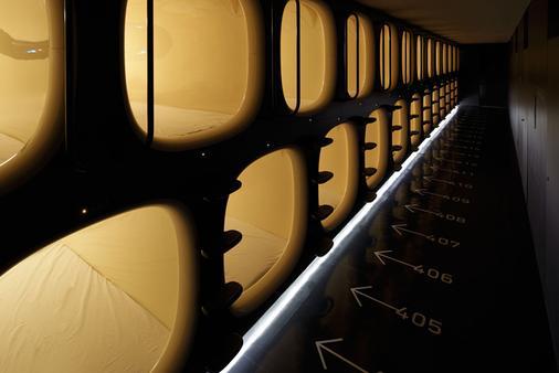 京都9小時膠囊旅館 - 京都 - 臥室