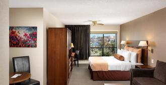 هانتيندون مانور هوتل - فيكتوريا - غرفة نوم