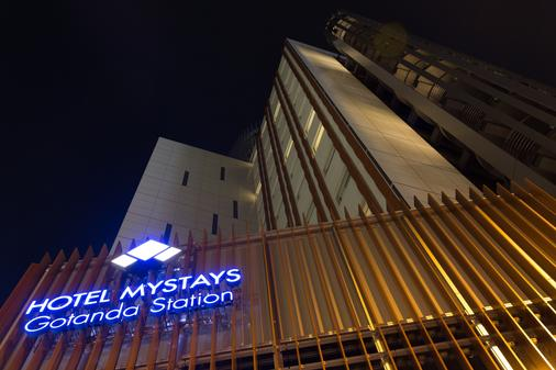Hotel Mystays Gotanda Station - Τόκιο - Κτίριο