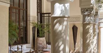 La Villa Des Orangers - Relais & Châteaux - Marrakesh - Building