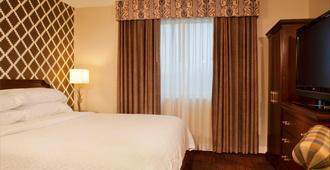 Embassy Suites by Hilton Syracuse - East Syracuse
