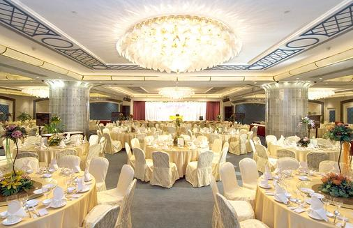 New Orient Landmark Hotel - Macau - Banquet hall