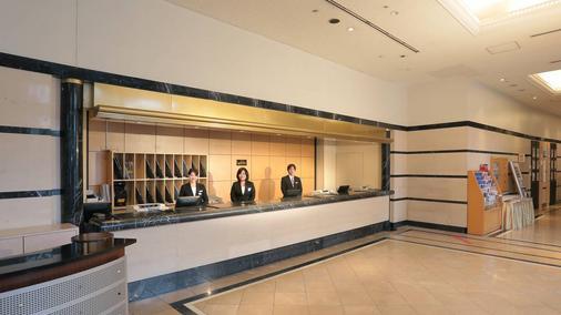 Canal City Fukuoka Washington Hotel - Fukuoka - Lễ tân