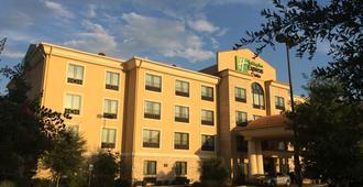 Holiday Inn Express & Suites San Antonio NW Near Seaworld - Σαν Αντόνιο - Κτίριο