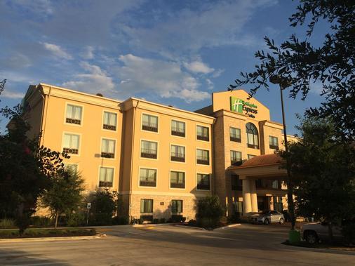 Holiday Inn Express & Suites San Antonio NW Near Seaworld - San Antonio - Toà nhà