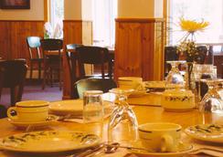Glen Falls House - Round Top - Restaurant