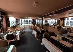 Hotel Kulusuk - Kulusuk - Restaurant