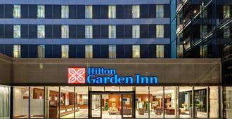 Hilton Garden Inn Frankfurt Airport - Frankfurt am Main