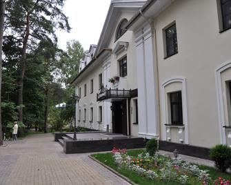 Greenway Park Hotel - Obninsk - Gebouw