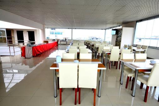 Dimet Park Hotel - Van - Restaurant