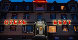 Best Hotel - ウリアノフスク