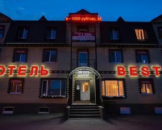 Best Hotel - Ульяновск - Здание