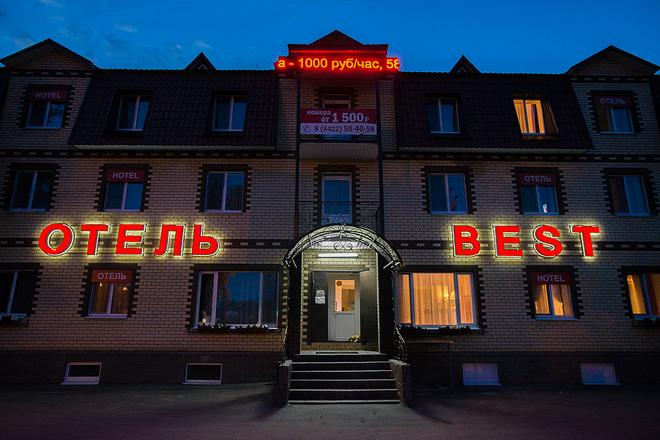 Best Hotel - Uljanowsk - Gebäude