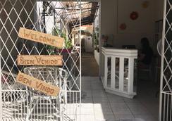 Okay Iracema Hostel - Fortaleza - Lobby