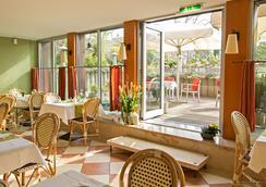 柏林米歇爾斯阿帕特酒店 - 柏林 - 柏林 - 餐廳
