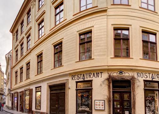 4 Arts Suites - Praga - Edificio