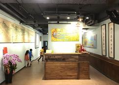 Dongning Atlas Hotel - Tainan - Recepción