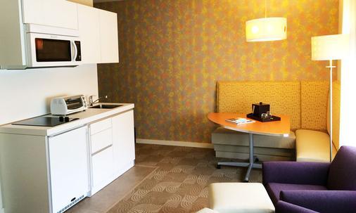 Chestnut Hill Hotel - Philadelphia - Phòng bếp
