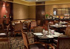 Chestnut Hill Hotel - Philadelphia - Restaurant