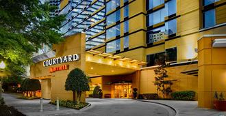 Courtyard by Marriott Atlanta Buckhead - Atlanta - Toà nhà