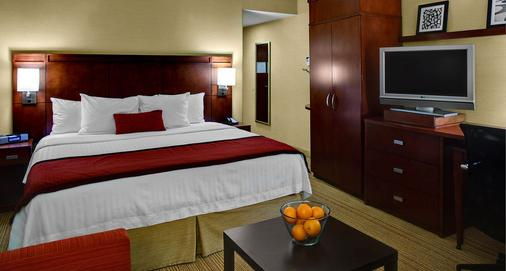 Courtyard by Marriott Atlanta Buckhead - Atlanta - Makuuhuone