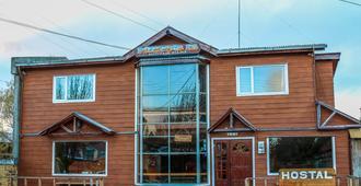 Nikos II Adventure - Puerto Natales