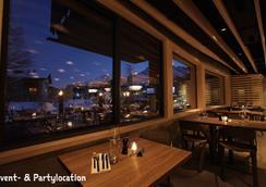 Hotel Chesa Rosatsch - Home of Food - Celerina/Schlarigna - Restaurante