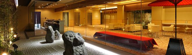 Hotel Unizo Tokyo Ginza-itchome - Tokio - Aula