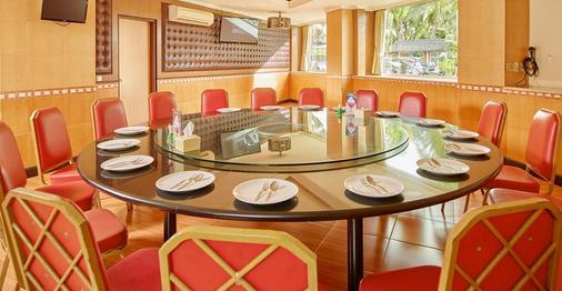 伊思坦納尼拉燕酒店 - 唐格朗 - 當格浪 - 餐廳