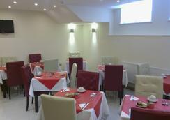 Regency Hotel Parkside - London - Restaurant