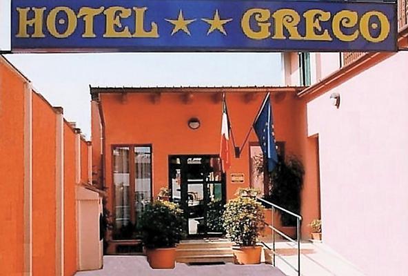 Hotel Greco - Milan - Toà nhà
