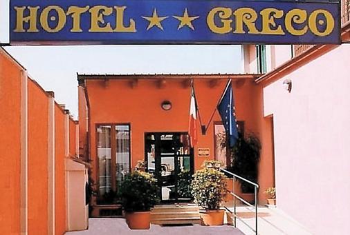 Hotel Greco - Milano - Rakennus