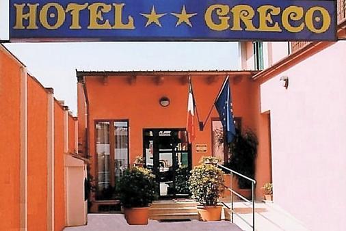 Hotel Greco - Милан - Здание