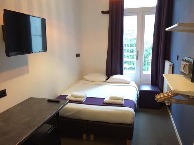Hotel Bellington - Amsterdam - Phòng ngủ
