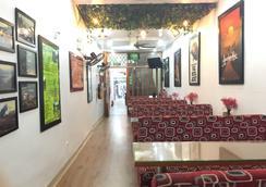 Hanoi Rendezvous Hotel - Hà Nội - Lễ tân