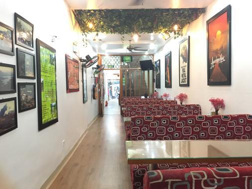 Hanoi Rendezvous Hotel - Ανόι - Ρεσεψιόν