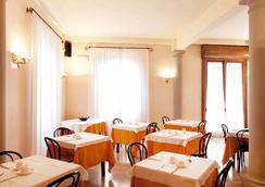 Hotel Savoia E Campana - Montecatini Terme - Ravintola