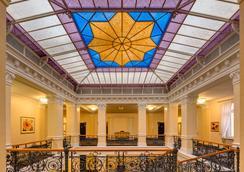 Hotel Am Sophienpark - Baden-Baden - Hotel amenity
